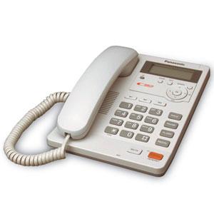 Tel fono vacaciones informaci n tur stica en cantabria for Telefono oficinas