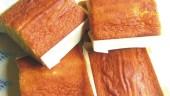 vista previa del artículo Sobaos pasiegos y Quesadas «Joselín»